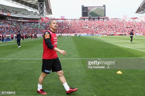 Shinji Ono of Consadole Sapporo looks up the stand prior to the JLeague J1 match between Urawa Red Diamonds and Consadole Sapporo at Saitama Stadium...