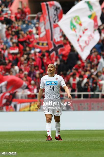 Shinji Ono of Consadole Sapporo reacts after his side's 23 defeat in the JLeague J1 match between Urawa Red Diamonds and Consadole Sapporo at Saitama...