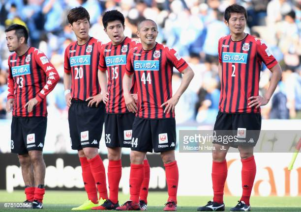 Shinji Ono2nd R and Consadole Sapporo during the players react after their 22 draw in the JLeague J1 match between Jubilo Iwata and Consadole Sapporo...