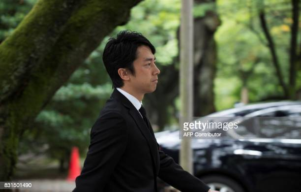 Shinjiro Koizumi a member of the House of Representatives from the Liberal Democratic Party leaves after worshipping at controversial Yasukuni shrine...