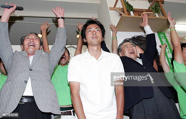 Shinjiro Koizumi bows to supporters as he wins the Kanagawa No11 single seat constituency during the lower house election at the his election...