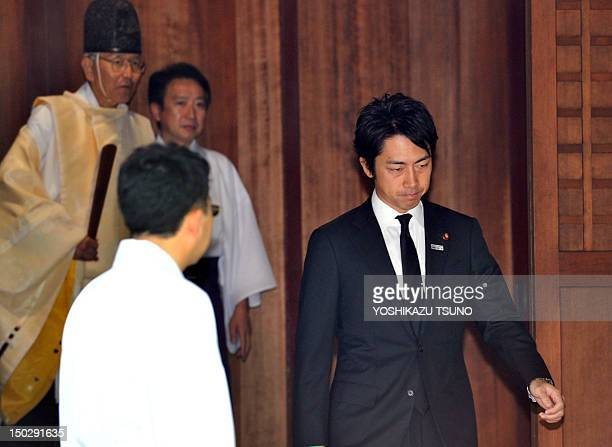 Shinjiro Koizumi Japanese lawmaker and son of former Prime Minister Junichiro Koizumi leaves the controversial Yasukuni shrine after honouring the...