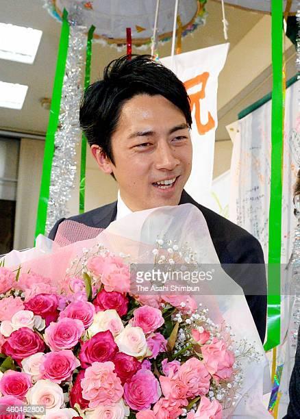 Shinjiro Koizumi of the Liberal Democratic Party celebrates his win in the Kanagawa No11 constituency on December 14 2014 in Yokosuka Kanagawa Japan...