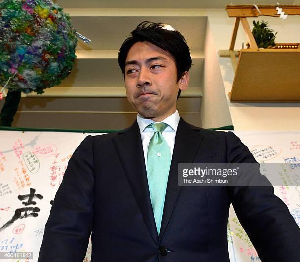 Shinjiro Koizumi of the Liberal Democratic Party looks on as he wins in the Kanagawa No11 constituency on December 14 2014 in Yokosuka Kanagawa Japan...