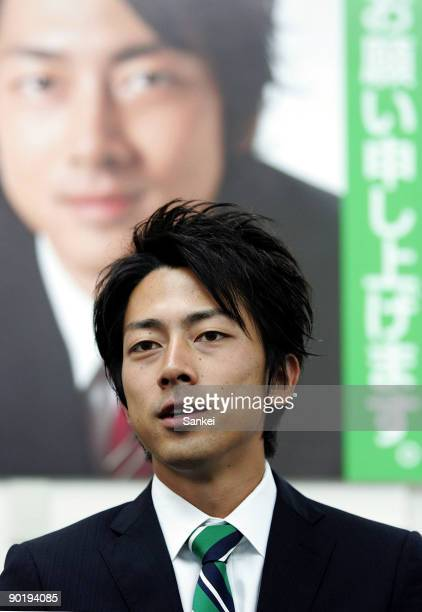 Shinjiro Koizumi speaks to the media a day after winning in the Kanagawa No11 single seat constituency during the lower house election at his...