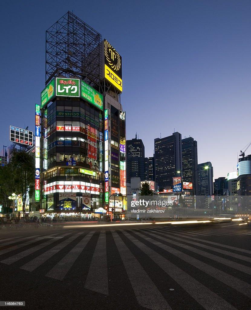 Shinjuku at twilight : Stock Photo