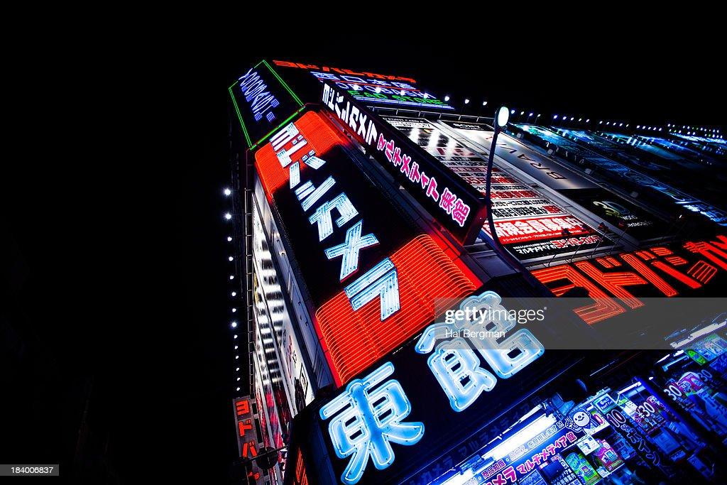 Shinjuku Neon : Stock Photo