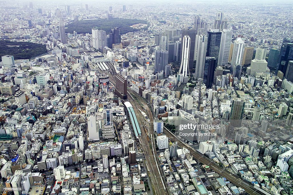 Shinjuku : Stock Photo