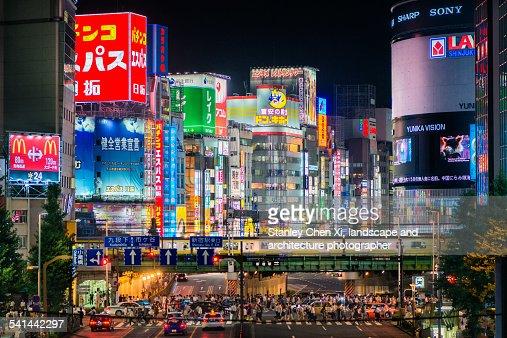 Shinjuku rush hour