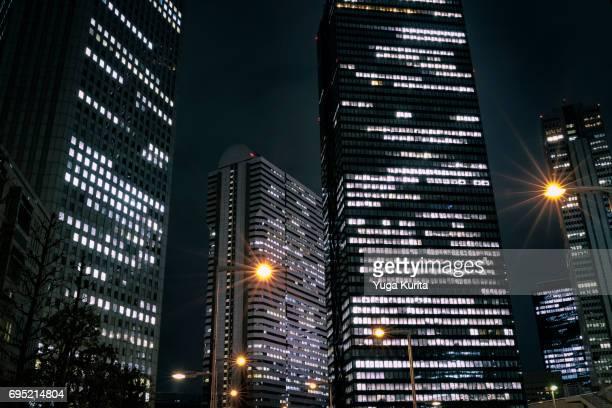 Shinjuku Skyscrapers at Night