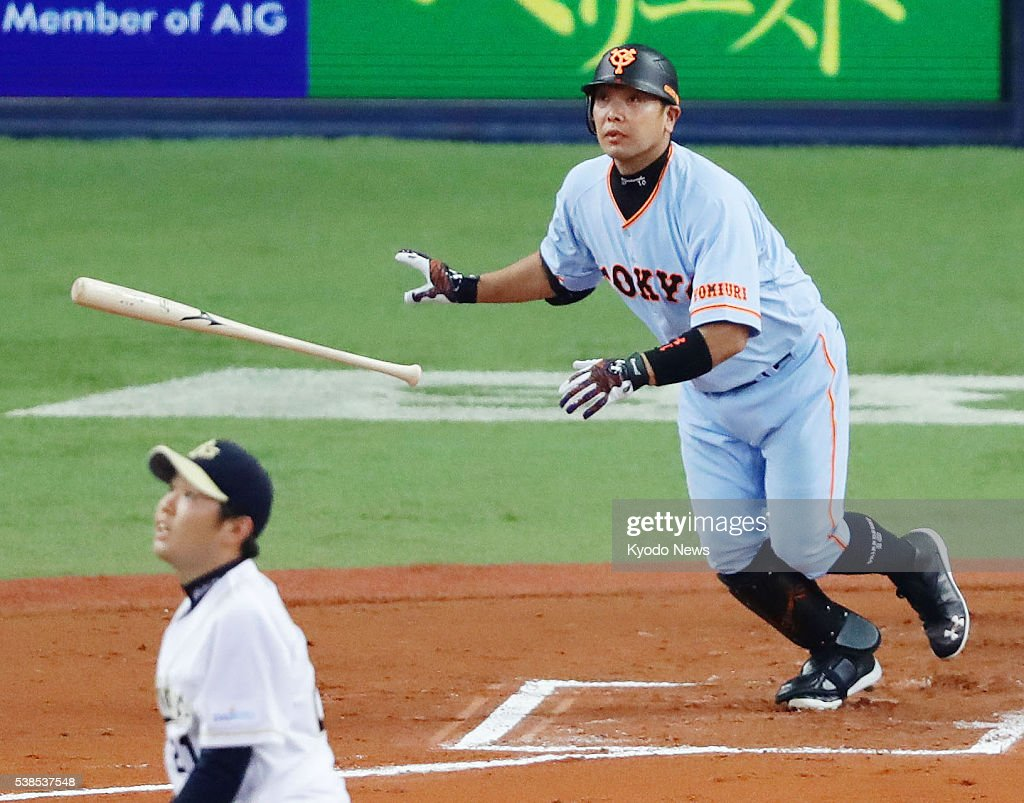 <a gi-track='captionPersonalityLinkClicked' href=/galleries/search?phrase=Shinnosuke+Abe&family=editorial&specificpeople=2708810 ng-click='$event.stopPropagation()'>Shinnosuke Abe</a> hits a go-ahead two-run home run in the sixth inning off Yuki Nishi in the Yomiuri Giants' 3-2 win over the Orix Buffaloes at Kyocera Dome in Osaka on May 31, 2016. Abe made his belated season debut at the start of interleague play after missing Yomiuri's first 50 games due to a right shoulder injury he suffered in spring training.