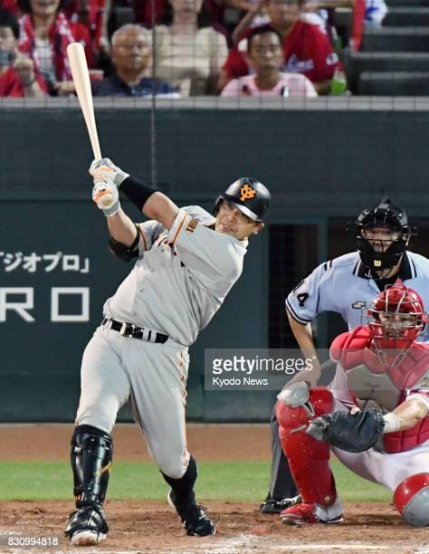 Shinnosuke Abe hits a single in the ninth inning of the Yomiuri Giants' 41 loss to the Hiroshima Carp at Mazda Stadium in Hiroshima on Aug 13 making...