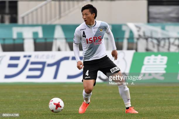 Shinnosuke Hatanaka of Tokyo Verdy in action during the JLeague J2 match between Montedio Yamagata and Tokyo Verdy at ND Soft Stadium Yamagata on...