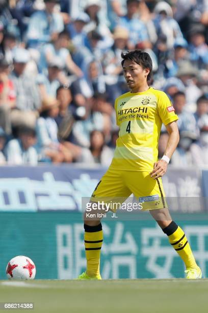 Shinnosuke Nakatani of Kashiwa Reysol in action during the JLeague J1 match between Jubilo Iwata and Kashiwa Reysol at Yamaha Stadium on May 20 2017...