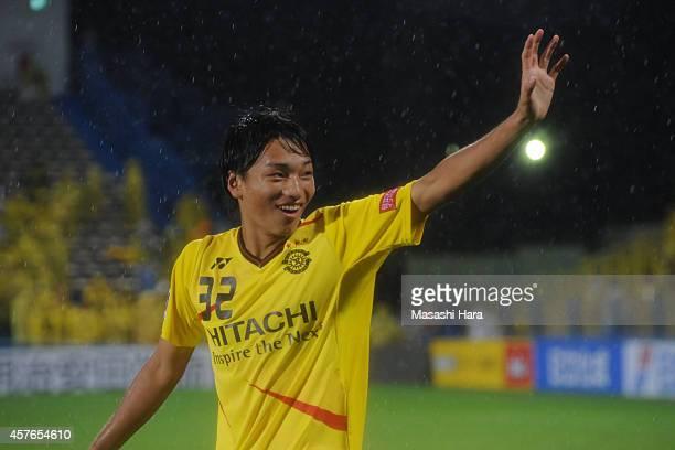 Shinnosuke Nakatani of Kashiwa Reysol looks on after the JLeague match between Kashiwa Reysol and Gamba Osaka at Hitachi Kashiwa Soccer Stadium on...