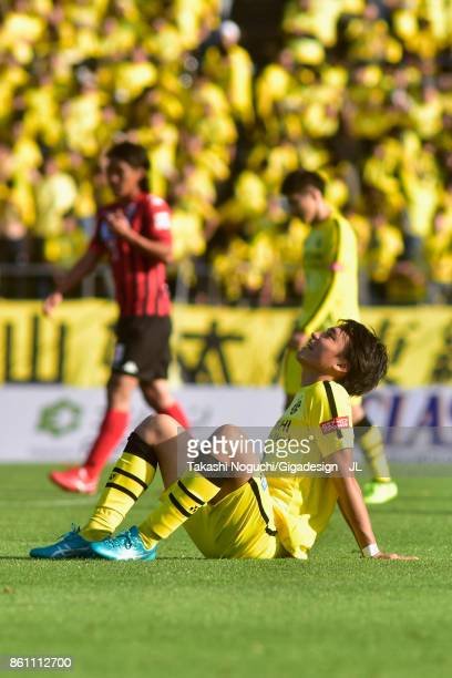 Shinnosuke Nakatani of Kashiwa Reysol shows dejection after their 03 lose in the JLeague J1 match between Consadole Sapporo and Kashiwa Reysol at...
