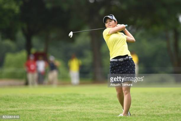 Shinobu Moromizato of Japan hits her second shot on the 4th hole during the first round of the Century 21 Ladies Golf Tournament 2017 at the Seta...
