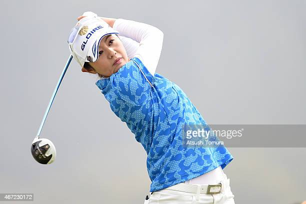 Shinobu Moromizato of Japan hits her tee shot on the 12th hole during the final round of the TPoint Ladies Golf Tournament at the Wakagi Golf Club on...