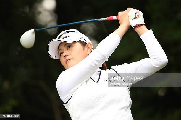 Shinobu Moromizato of Japan hits her tee shot on the 12th hole during the first round of the Higuchi Hisako Ponta Ladies at the Musashigaoka Golf...