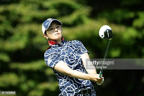Shinobu Moromizato of Japan plays a tee shot on the 2nd hole during the second round of Japan Women's Open 2016 at the Karasumajo Country Culb on...