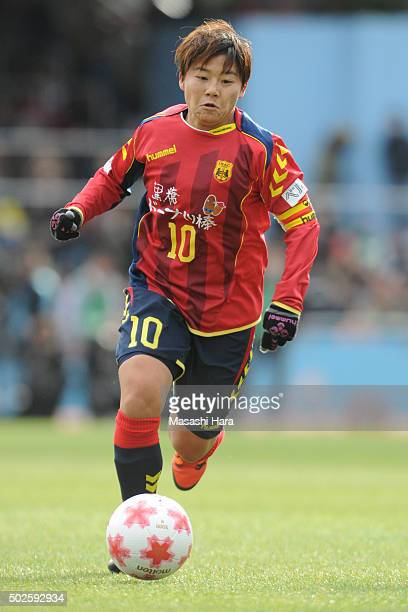 Shinobu Ohno of INAC Kobe Leonessa in action during the 37th Empress's Cup All Japan Women's Championship final match between INAC Kobe Leonessa and...