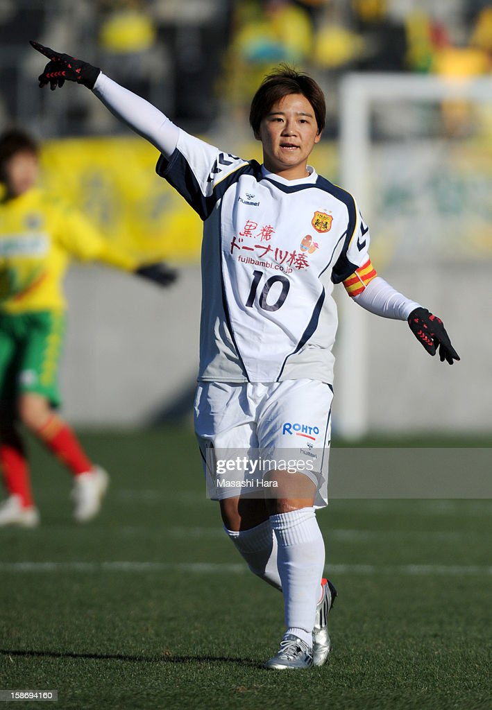Shinobu Ohno #10 of INAC Kobe Leonessa looks on during the 34th Empress's Cup All Japan Women's Football Tournament final match between INAC Kobe Leonessa and JEF United Chiba Ladies at Nack 5 Stadium Omiya on December 24, 2012 in Saitama, Japan.
