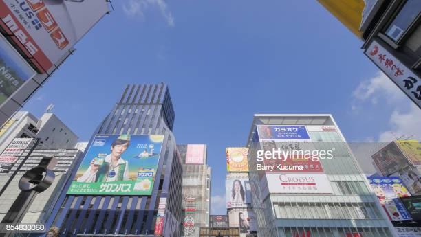 Shinsaibashi Osaka.