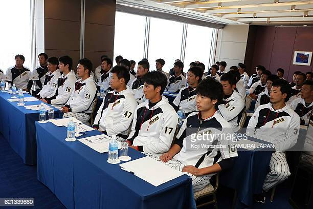 Shintaro Fujinami of Samurai Japan players during a training meeting session at the QVC on November 6 2016 in Tokyo Japan