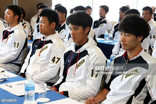 Shintaro Fujinami of Samurai Japan players during a training meeting session at the QVC on November 6 2016 in Tokyo Japan