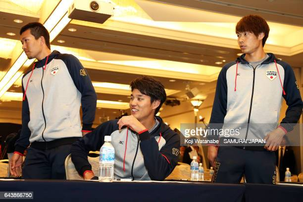 Shintaro Fujinami of Samurai Japan players during the training camp team meeting ahead of the World Baseball Classic 2017 on February 22 2017 in...