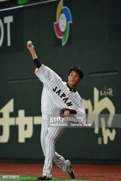 Shintaro Fujinami of Japan in action on the practice day during the World Baseball Classic at the Tokyo Dome on March 13 2017 in Tokyo Japan