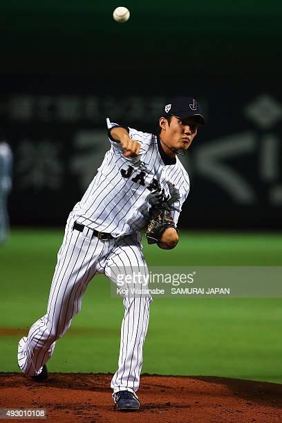 Shintaro Fujinami of Samurai Japan in action during a training session at Fukuoka Yahuoku Dome on November 9 2014 in Fukuoka Japan