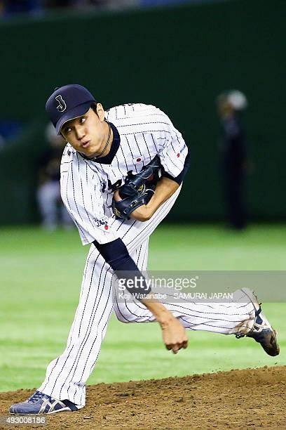 Shintaro Fujinami of Samurai Japan pitches during Samurai Japan v All Euro match at the Tokyo Dome on March 10 2015 in Tokyo Japan