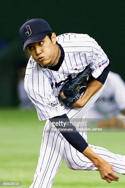 Shintaro Fujinami of Samurai Japan pitches during Samurai Japan v All Euro match at the Tokyo Dome on March 10 2015 in Tokyo Japan