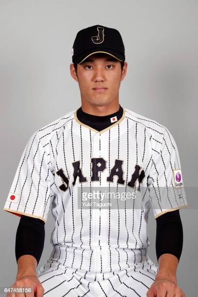 Shintaro Fujinami of Team Japan poses for a headshot at the Kyocera Dome on Thursday March 2 2017 in Osaka Japan