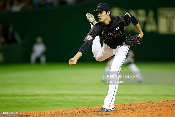 Shintaro Fujinami of the Samurai Japan pitches during the game against the MLB AllStars at the Tokyo Dome during the Japan AllStar Series on Sunday...