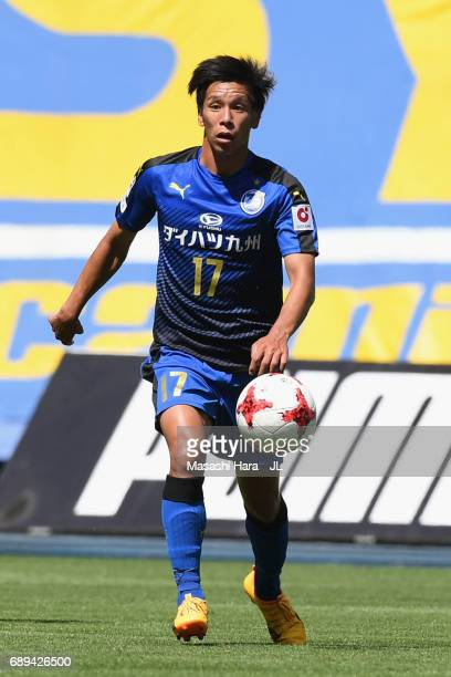Shintaro Kokubu of Oita Trinita in action during the JLeague J2 match between Oita Trinita and Fagiano Okayama at Oita Bank Dome on May 28 2017 in...