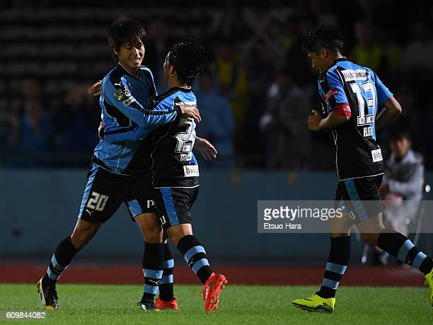Shintaro Kurumaya of Kawasaki Frontale#20 celebrates scoring his team's second goal during the Emperor's Cup third round match between Kawasaki...