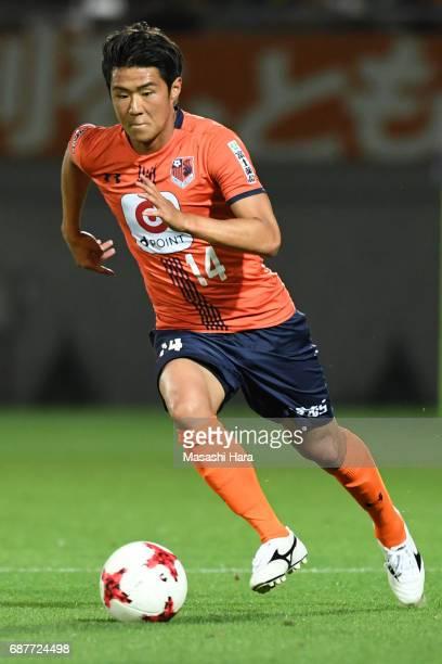 Shintaro Shimizu of Omiya Ardija in action during the JLeague Levain Cup Group A match between Omiya Ardija and Shimizu SPulse at NACK 5 Stadium...