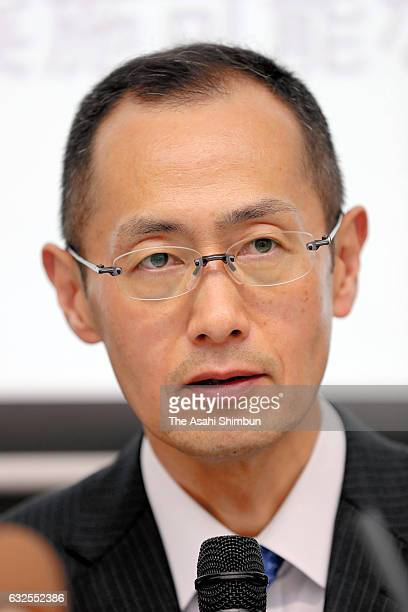 Shinya Yamanaka director of Kyoto University's Center for iPS Cell Research and Application holds a news conference on the suspension of distributing...