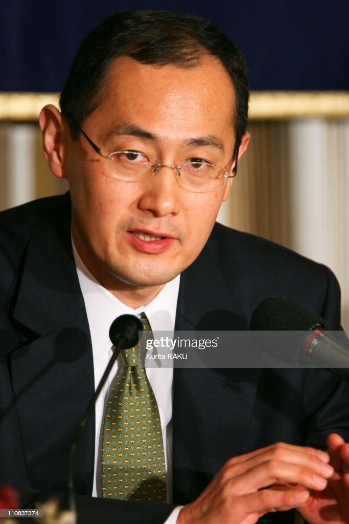 Shinya Yamanaka Stem Cell Researcher Kyoto University In Tokyo Japan On January 09 2008 Shinya Yamanaka a professor of Kyoto University attends a...