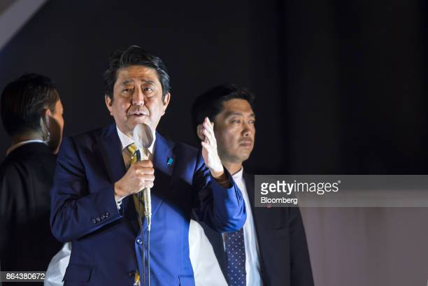 Shinzo Abe Japan's prime minister and president of the Liberal Democratic Party speaks during an election campaign rally in Tokyo on Saturday Oct 21...