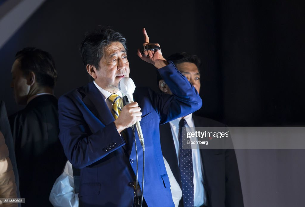 Japan's Prime Minister Shinzo Abe Wraps Up Election Campaign