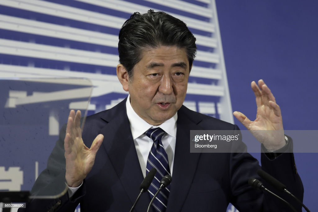 Japan Prime Minister Shinzo Abe News Conference