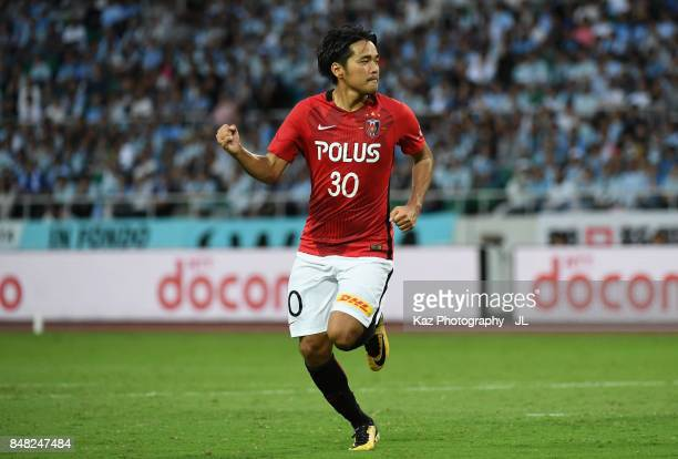 Shinzo Koroki of Urawa Red Diamonds celebrates scoring his side's first goal during the JLeague J1 match between Jubilo Iwata and Urawa Red Diamonds...
