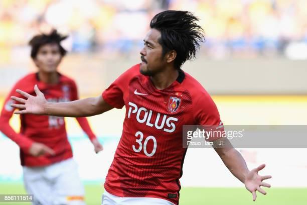 Shinzo Koroki of Urawa Red Diamonds celebrates scoring his side's second goal during the JLeague J1 match between Vegalta Sendai and Urawa Red...