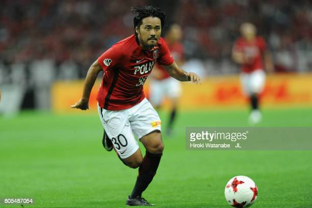 Shinzo Koroki of Urawa Red Diamonds in action during the JLeague J1 match between Urawa Red Diamonds and Sanfrecce Hiroshima at Saitama Stadium on...