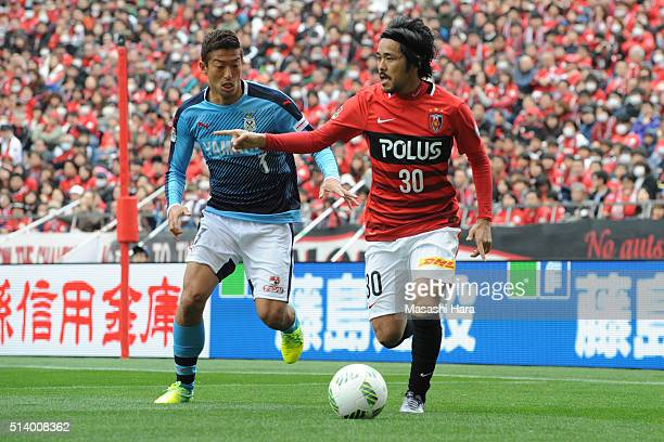 Shinzo Koroki of Urawa Red Diamonds in action during the JLeague match between Urawa Red Diamonds and Jubilo Iwata at Saitama Stadium on March 6 2016...