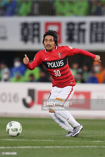 Shinzo Koroki of Urawa Red Diamonds in action during the JLeague match between Shonan Bellmare and Urawa Red Diamonds at the Shonan BMW Stadium...