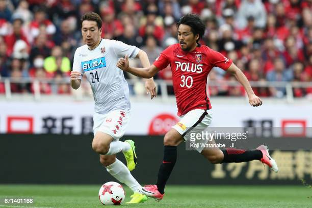 Shinzo Koroki of Urawa Red Diamonds runs with the ball during the JLeague J1 match between Urawa Red Diamonds and Consadole Sapporo at Saitama...